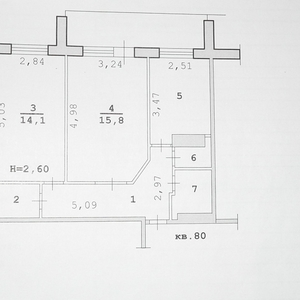 2-х комнатная теплая квартира