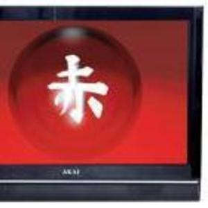 Продам новый ЖК-телевизор с DVD-плеером Akai LTC-16R5X3M