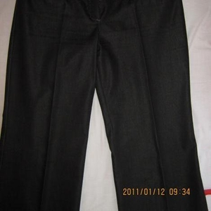 Продам брюки фирменные «ADILISK»