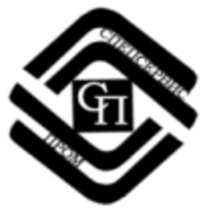 Сварочные материалы ССМ,  МГМ,  ЧЗСМ,  Fileur,  Isaf,  Esab,  Hyundai