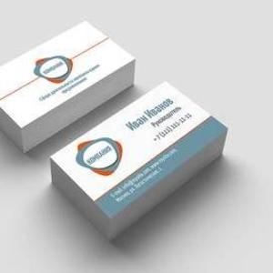 Печать двухсторонних визиток всего 400 руб за 1000 штук в Волгограде