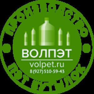 Пластиковая бутылка ПЭТ в Волгограде