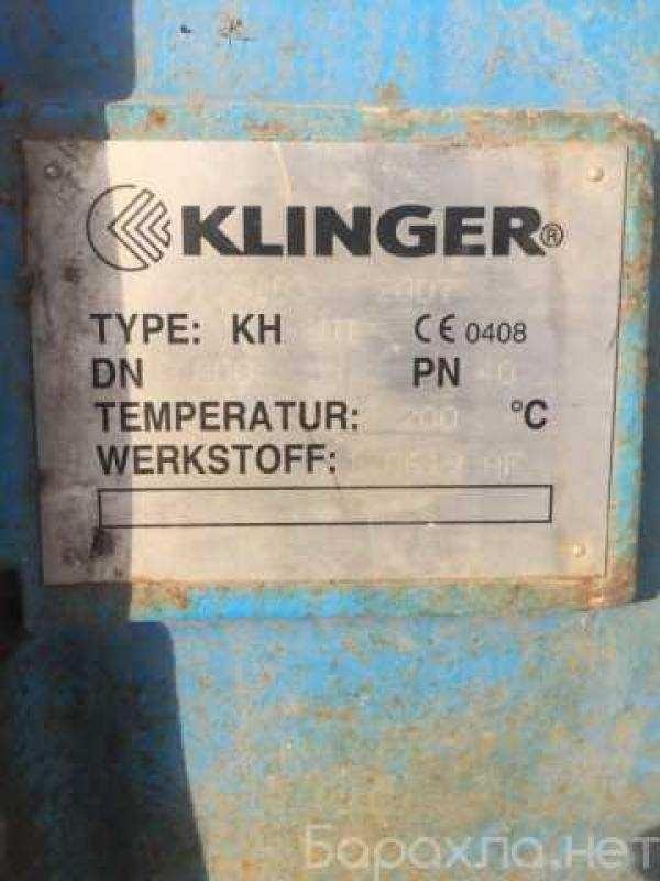 Продам шаровые краны ду800ру40 Клингер Klinger в Волгограде 3
